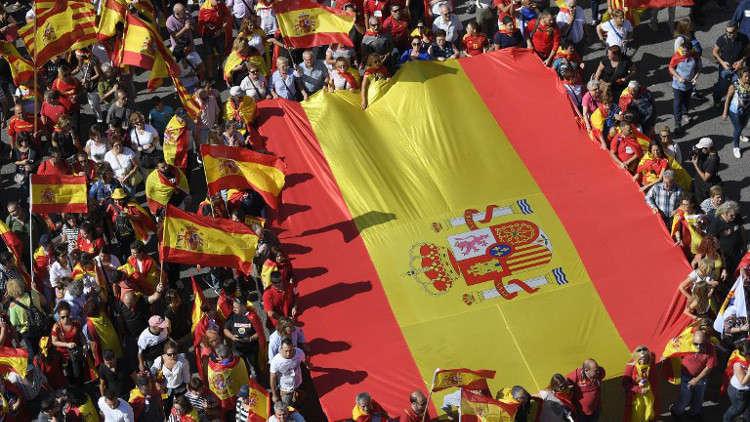 المحكمة الدستورية الإسبانية تلغي وثيقة استقلال كتالونيا