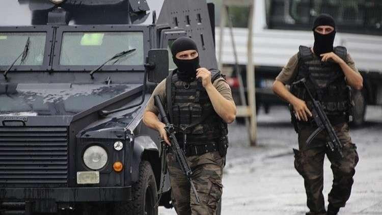 الأمن التركي يوقف 3 عراقيين للاشتباه في انتمائهم لـ