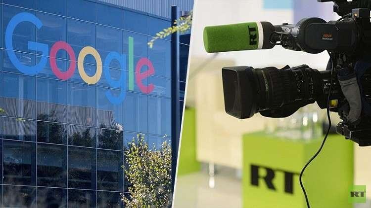 Google : آر تي. لم تخالف معايير وسياسية YouTube