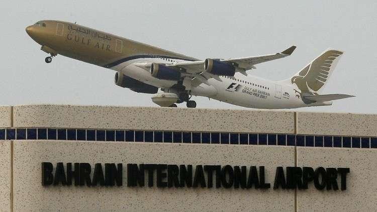 البحرين تفرض تأشيرة الدخول على القطريين