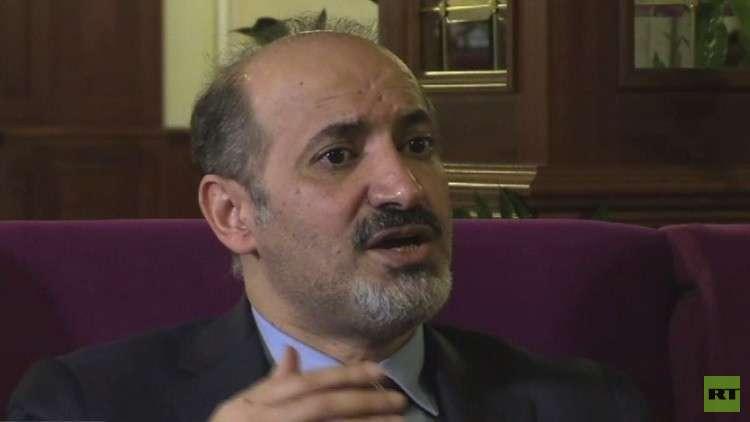 لقاء خاص لـRT مع رئيس تيار الغد السوري المعارض