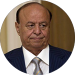 عبد الربه منصور هادي