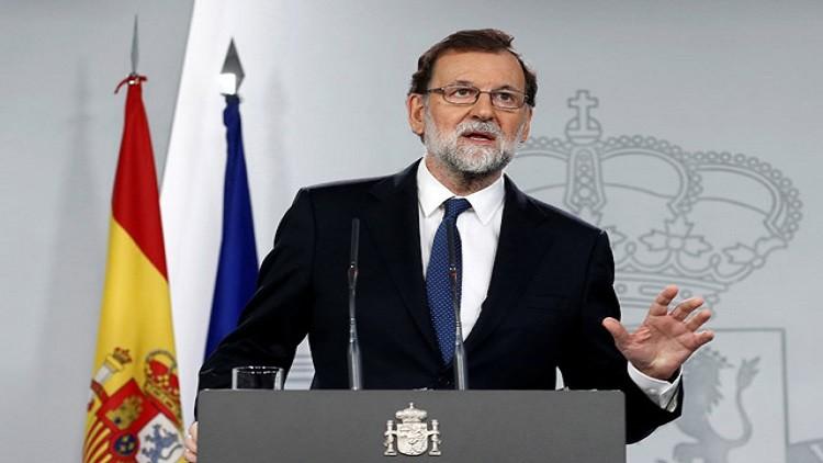 ماذا يعني حل حكومة كتالونيا؟
