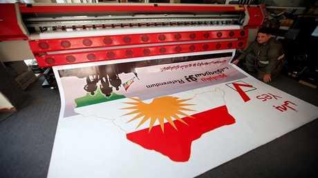 المركزي العراقي يخفف القيود المالية على إقليم كردستان