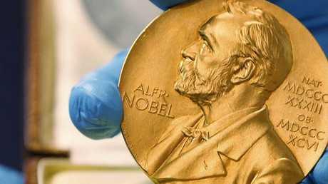 فوز الحملة الدولية للقضاء على الأسلحة النووية بجائزة نوبل للسلام 2017