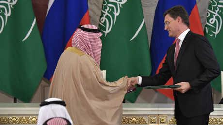 وزير الطاقة الروسي ووزير التجارة السعودي