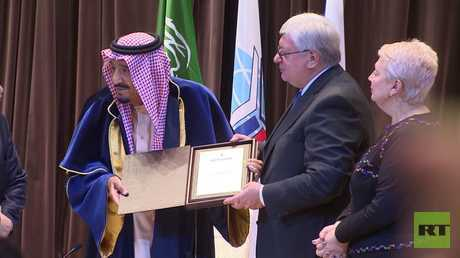 دكتوراه فخرية للعاهل السعودي في موسكو