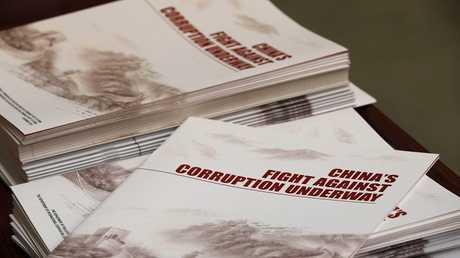 الصين تعاقب 1.34 مليون مسؤول منذ 2013 بسبب الفساد
