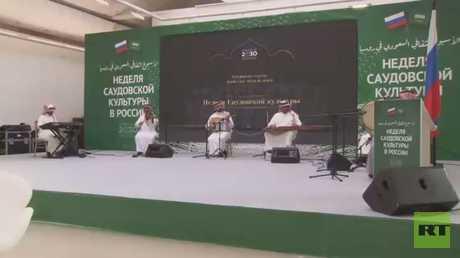 أسبوع للثقافة السعودية في موسكو