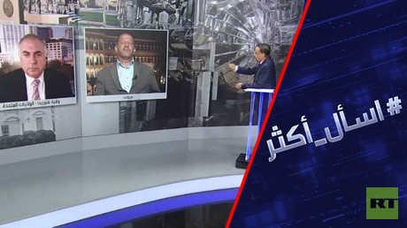 هل تصطدم طهران وواشنطن عسكريا بالمنطقة؟