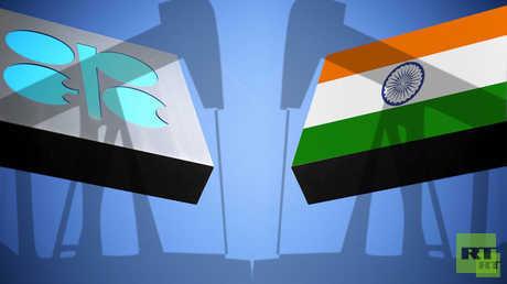 """الهند  تطالب """"أوبك"""" بأسعار نفط عادلة"""