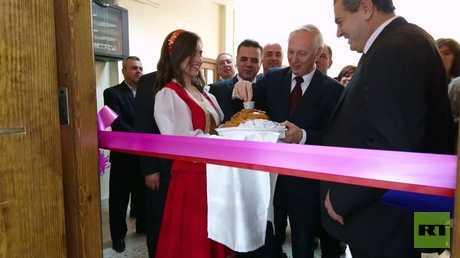 افتتاح المركز الروسي في جامعة دمشق