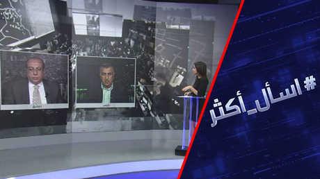 """التحالف الدولي بسوريا.. و""""الثقب الأسود"""""""