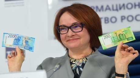 رئيسة البنك المركزي الروسي، ألفيرا نبيؤلينا