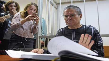 وزير الاقتصاد الروسي السابق، أليكسي أوليوكاييف