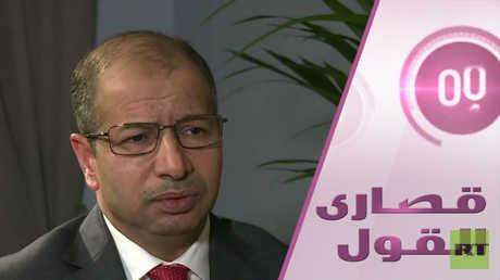 رئيس البرلمان العراقي يكشف لRT ما دار في اللقاء مع مسعود بارزاني!