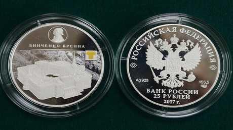 ارتفاع الاستثمارات الأجنبية في روسيا مدفوعا بنمو اقتصادي