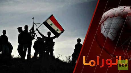 سوريا ما بعد