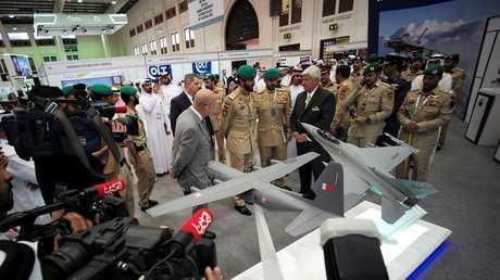 معرض البحرين للدفاع