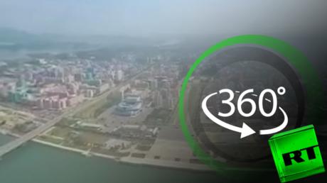 للمرة الأولى في التاريخ.. تصوير جوي لبيونغ يانغ بتقنية الـ
