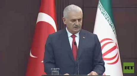 تطابق في موقف تركيا وإيران بشأن كردستان