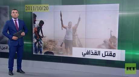 6 سنوات على رحيل معمر القذافي