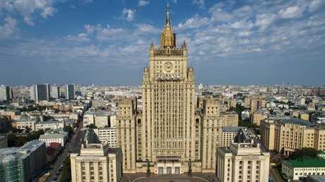 مقر وزارة الخارجية الروسية