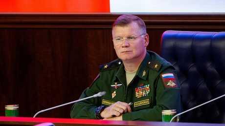 الناطق باسم وزارة الدفاع الروسية اللواء إيغور كوناشينكوف