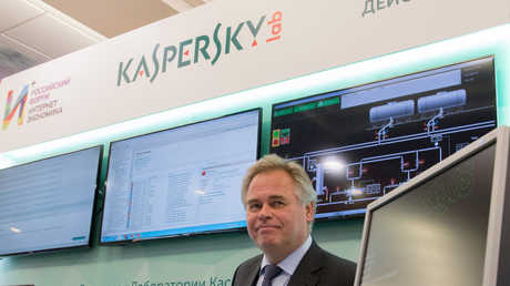 يفغيني كاسبيرسكي، مؤسس ورئيس شركة