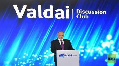 بوتين يلقي خطابه في منتدى فالداي الدولي للحوار بمدينة سوتشي