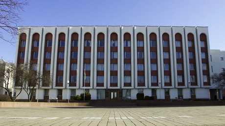 مينسك عاصمة بيلاروس