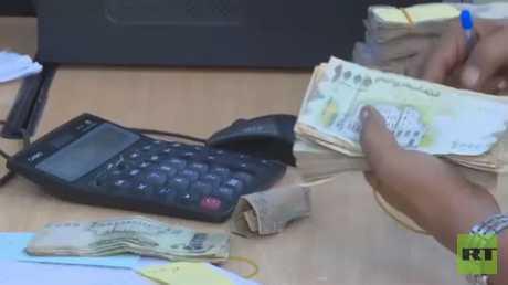انخفاض حاد بقيمة الريال اليمني