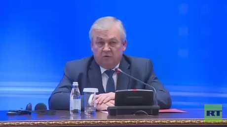 مؤتمر الحوار السوري في 18 نوفمبر بسوتشي