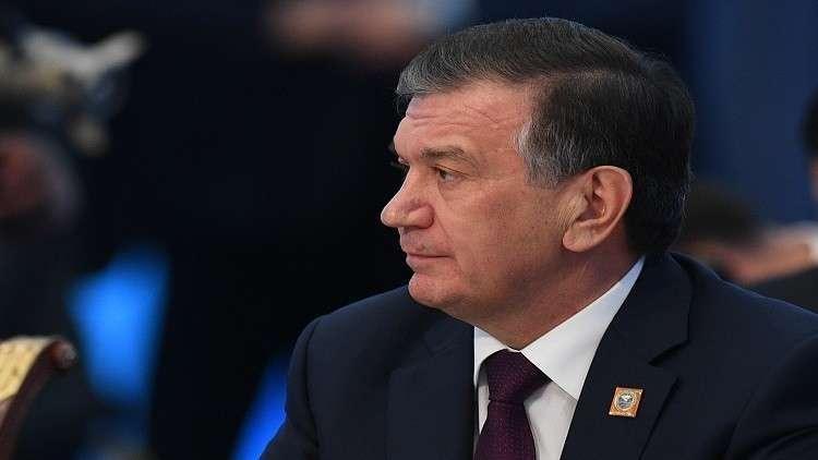 رئيس أوزبكستان يعد ترامب بالمساعدة في التحقيق بهجوم منهاتن