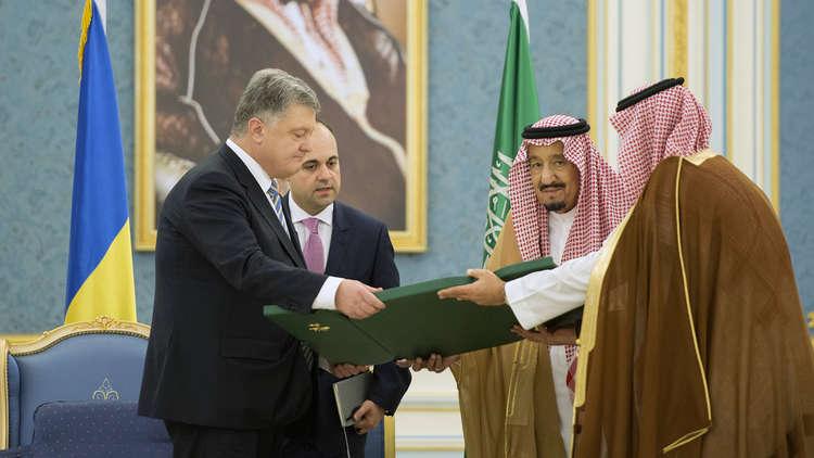 الرياض وكييف توقعان مشروع تعاون اقتصادي