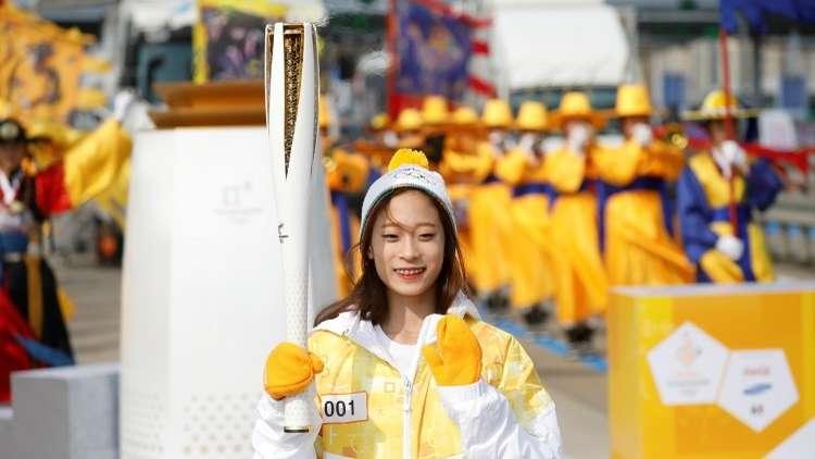 شعلة أولمبياد 2018 تصل كوريا الجنوبية