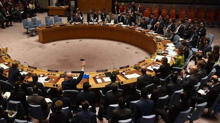 واشنطن وتل أبيب تعارضان قرارا دوليا لرفع الحظر عن كوبا