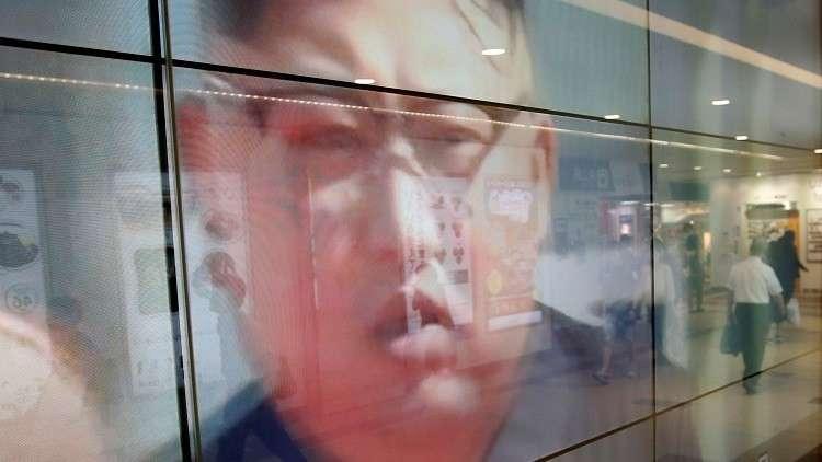مسؤول كوري منشق: نظام بيونغ يانغ يمكن أن ينهار