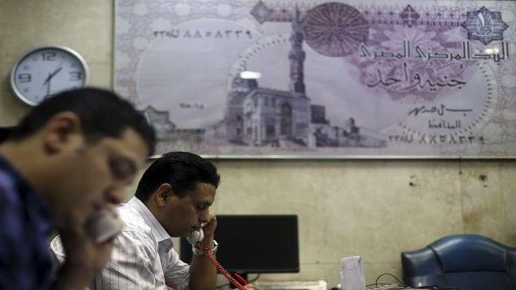مصر تسدد ديون عهد مرسي