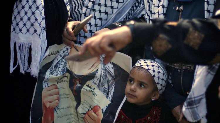 قرن كامل من المأساة الفلسطينية.. وعد بلفور بعيون بريطانية