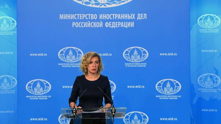 موسكو على قناعة بأن مؤتمر الحوار السوري قادر على تحريك المفاوضات السورية