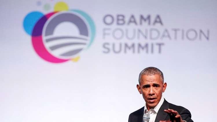 أوباما يدعو للصبر من أجل تحقيق التغيير!