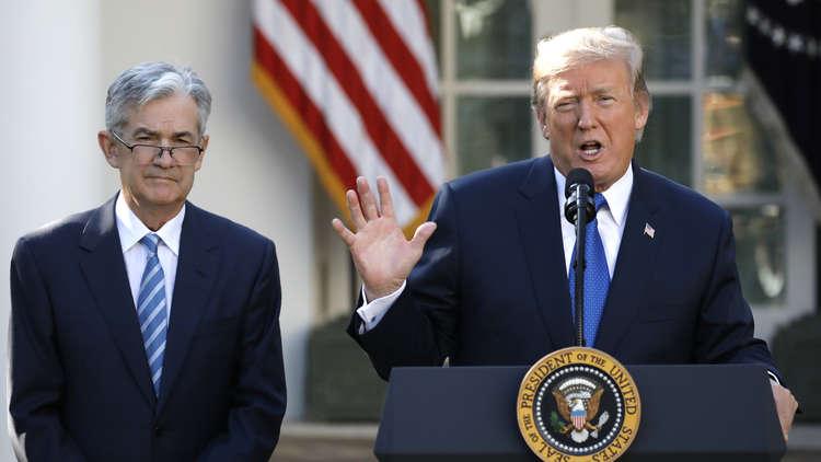 ترامب يعلن رسميا عن ترشيح جيروم باول لرئاسة البنك المركزي