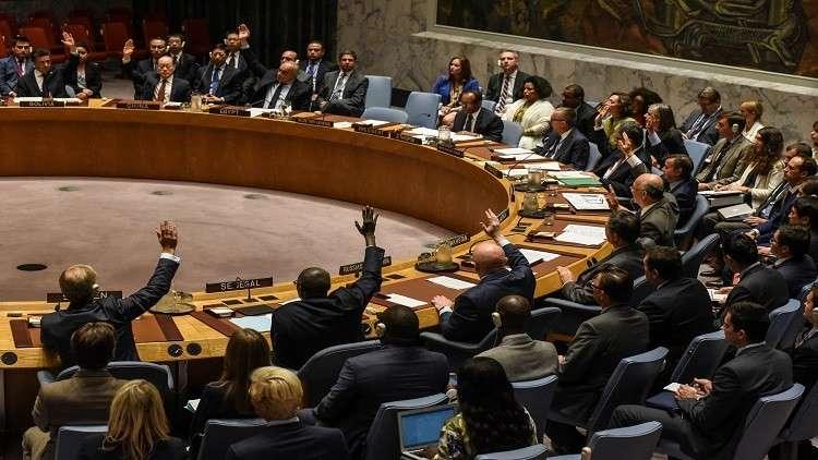 مشروع  قرار روسي وآخر أمريكي لتمديد التحقيق باستخدام الكيماوي بسوريا