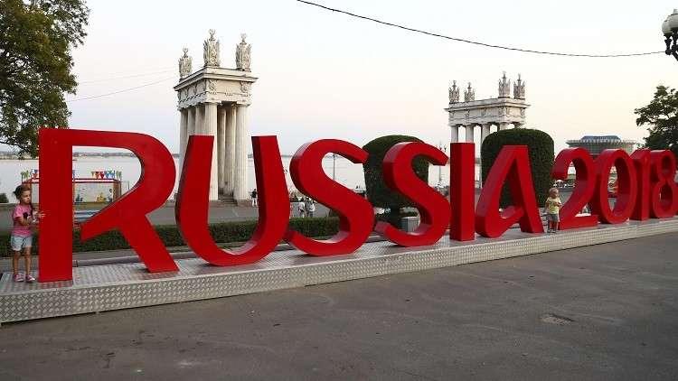 توقعات بحضور مليون مشجع إلى روسيا لمتابعة كأس العالم 2018