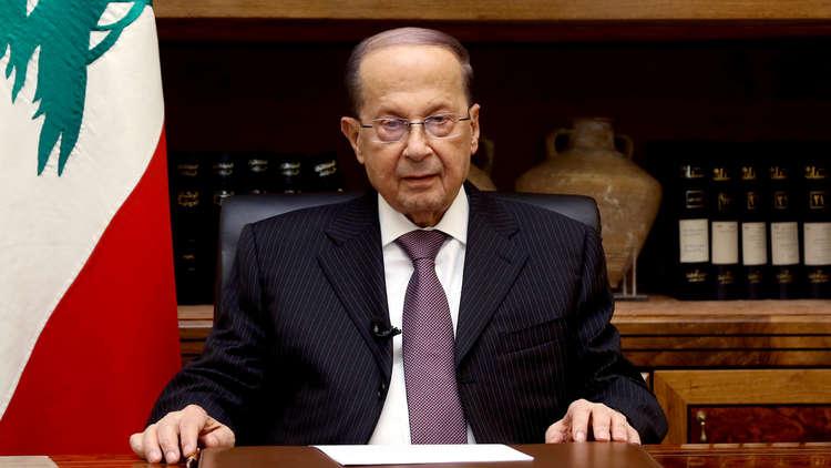 بعد استقالة الحريري.. عون يدعو للحفاظ على الاستقرار الأمني والوحدة الوطنية ويلغي زيارته للكويت