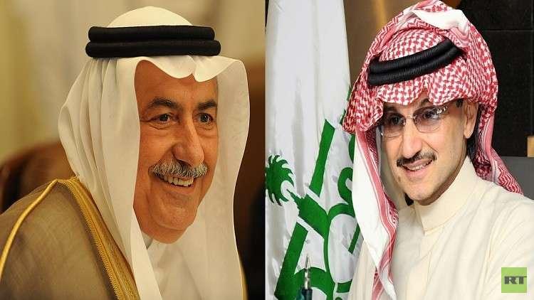 رويترز: التحقيق مع الوليد بن طلال وإبراهيم العساف على خلفية قضايا فساد