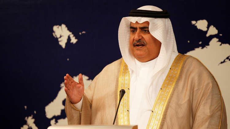 وزير خارجية البحرين: