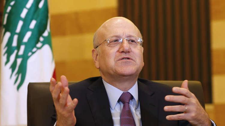 ميقاتي يطرح مبادرة لحل الأزمة السياسية في لبنان بعد استقالة الحريري