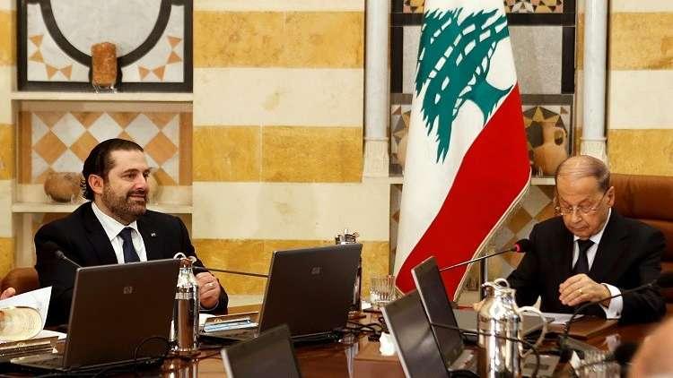 مصادر في قصر الرئاسة اللبناني: الرئيس لم يقبل استقالة الحريري بعد
